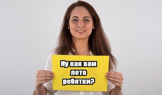 Русская девушка во время кастинга занимается сексом и кончает