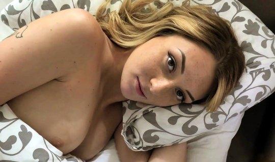 Молодая девушка не против секса на камеру от первого лица и оргазма...